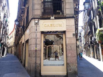 Кондитерская Caelum Барселона