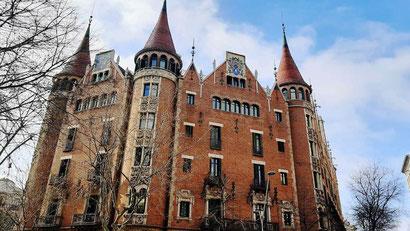 Дом с шипами - Барселона