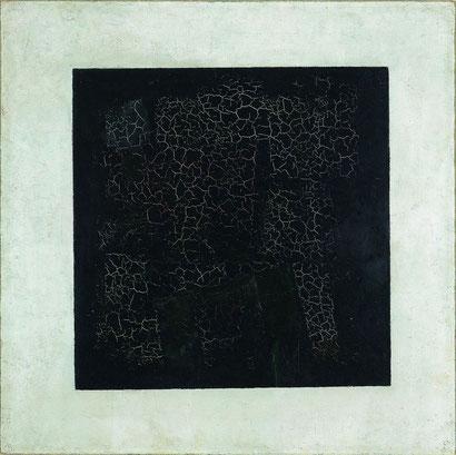 Черный квадрат Казимира Малевича - интересные факты