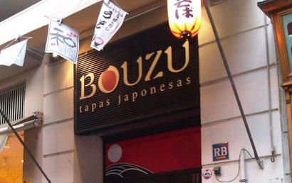 Bouzu - суши в Барселоне