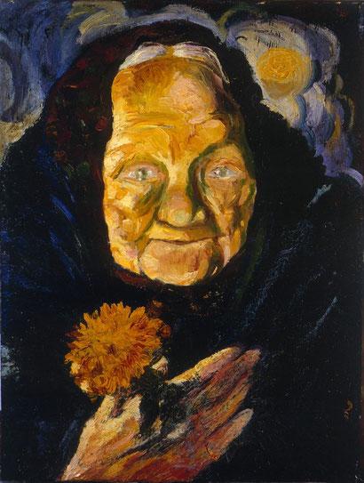 Портрет Люсии - Сальвадор Дали. Картины Сальвадора Дали.