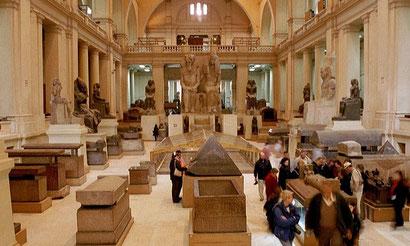Египетский музей Барселоны