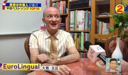 Heisei beste Lieder von Ausländern in Kansai ausgewählt