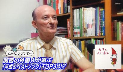 Meilleures chansons de Heisei sélectionnées par des étrangers dans le Kansai