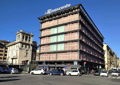 Универмаг в La Rinascente в Риме на piazza Fiume