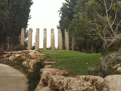 Erinnerung an eine Schulklasse in Yad Vashem, Israel.