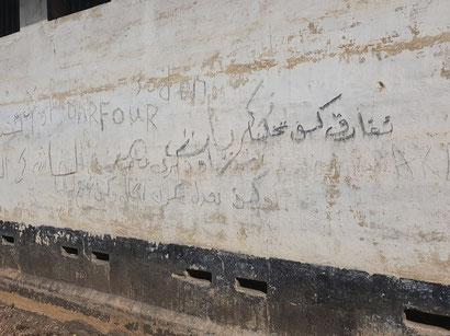 Arabische Inschriften von den Flüchtlingen.