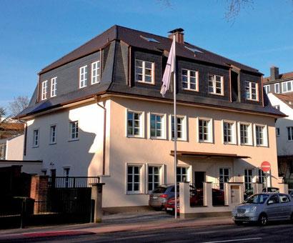 Unser Büro auf dem Bayenthalgürtel, Köln-Marienburg