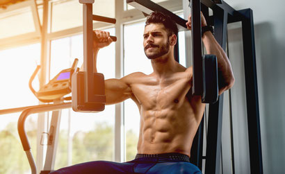 machine chest fly chest exercise