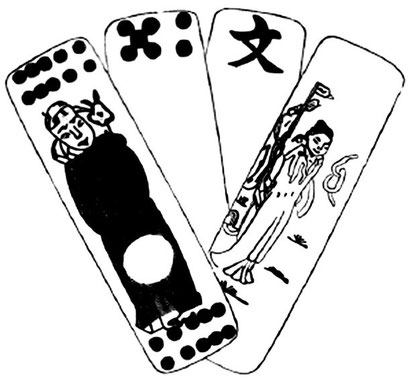 Cartes-dominos
