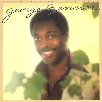 the Funky Soul story - George Benson - 1979 Livin' Inside Your Love
