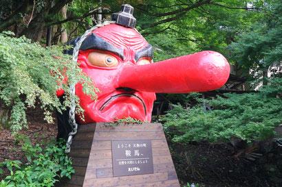 京都観光タクシー英語ガイドツアー