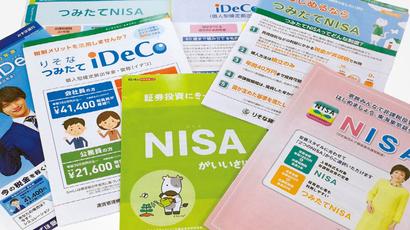 iDeCo、NISAどこで口座開設するかが問題《平賀ファイナンシャルサービシズ㈱》