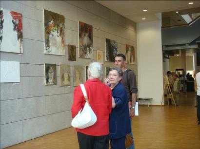 BFM de Limoges 2009