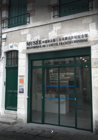 Musée Chinois à Montargis.