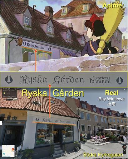 """魔女の宅急便、ゴットランド島のヴィスビー Visby, Gotland, Sweden on """"Kiki's Delivery Service"""""""