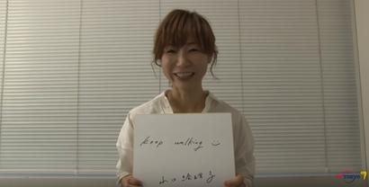 山口絵里子さん/「カンブリア宮殿」座右の銘(Youtube)より