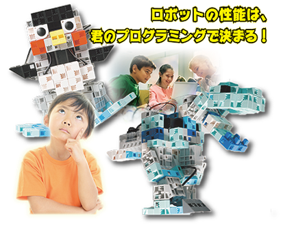 ロボットプログラミング教室チャレンジラボ大分|学研もののしくみ研究所生徒募集開始