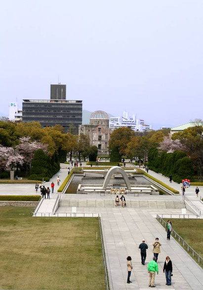 L'esplanade du Parc du Mémorial de la Paix