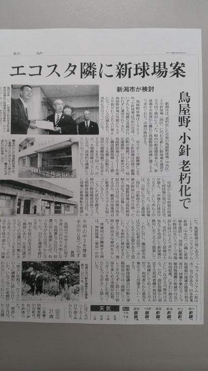 提供:読売新聞