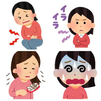 腹痛・イライラ・脱毛・貧血・PMS