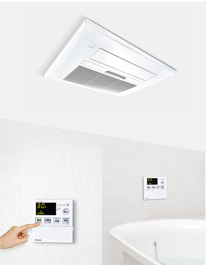 天井埋込型浴室乾燥暖房機