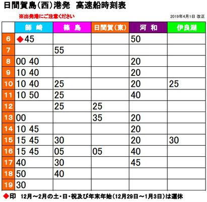 引用:http://www.meikaijo.co.jp/index.html