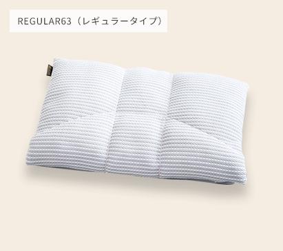 枕のイメージ写真