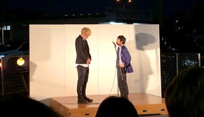 名古屋お笑い芸人 呼ぶ 呼ぶなら ファニーチャップ 出張派遣 出演依頼 イベント