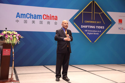 AmCham China: Human Resources Conference in Beijing