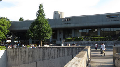 Tokyo Bunka Kaikan by Maekawa, resembling the Palace of Assembly in Chandigarh India
