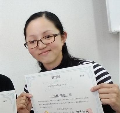 日本小顔ストレッチ協会認定トレーナー