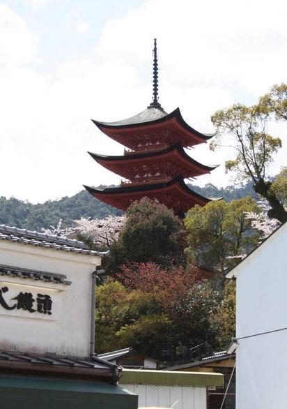le Gojū-no-tō (pagode à cinq niveaux)