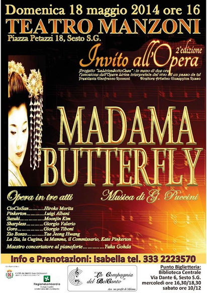 Manifesto Madama Butterfly