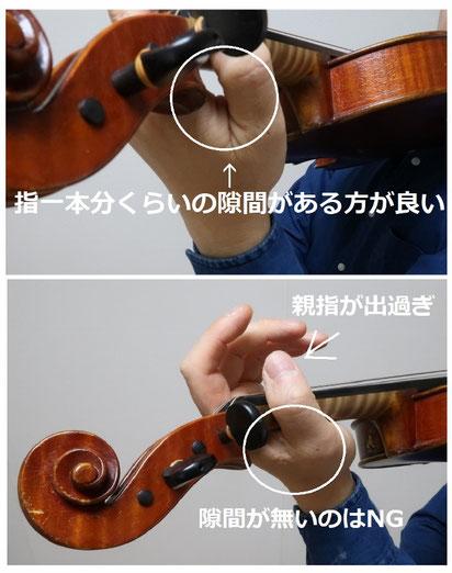 バイオリン 左手 持ち方 ネック