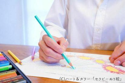 色鉛筆でぬり絵アートセラピー