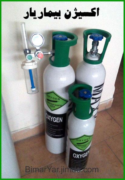 شارژ کپسول اکسیژن پزشکی  و  ورزشی    امداد اکسیژن و گازهای طبی  تعویض کپسول خالی با کپسول پر در همه نقاط تهران  مرکز شارژ کپسول اکسیژن با خلوص بالا