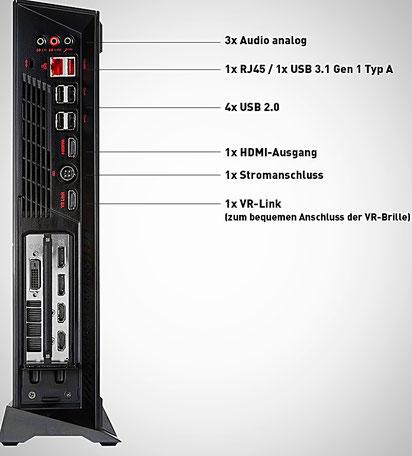 Gaming PC: Rückseite und Anschlüsse vom MSi Trident 3
