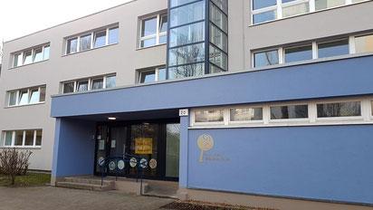 """Unser Kindergarten """"Traumzauberbaum"""""""