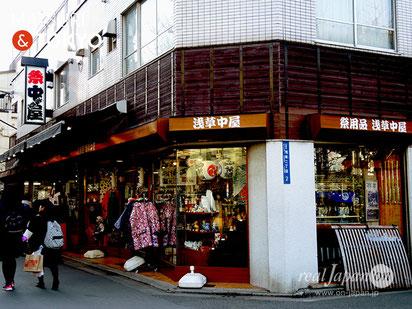ASAKUSA NAKA-YA (Festival Supply Store), ASAKUSA, NAKAYA, 浅草中屋, お祭り用品店, TOKYO, Tokyo tourism,東京観光浅草