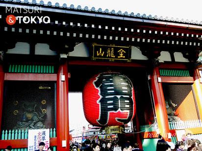 "KAMINARIMON (雷門 ""Thunder Gate"") ,Tokyo tourism, ASAKUSA, DEEP, 雷門,風神雷神, TOKYO, 東京観光浅草"