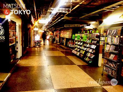Asakusa's underground shopping area, Tokyo tourism, 浅草地下街, ASAKUSA, DEEP, 浅草の地下街, TOKYO, 東京観光浅草