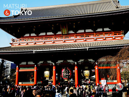 "HOZOMON (宝蔵門 ""Treasure-House Gate""), ASAKUSA, 宝蔵門, TOKYO, 東京観光浅草"