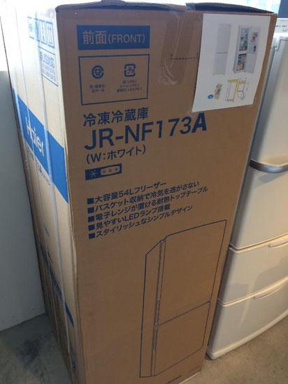 新品未使用冷蔵庫