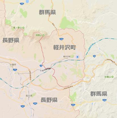 長野県境と軽井沢町、群馬県の位置関係の地図(Googleマップ)