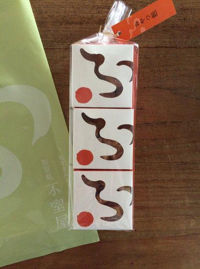 これは麩で作ったラスク的お菓子♪ 麩がこんなにオシャンティーに♪ こんど赤ちゃん連れてきてよ♪w