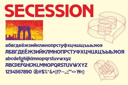 Бесплатный русский шрифт скачать
