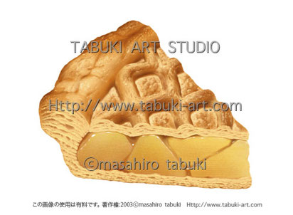 アップルパイ 有料レンタルイラスト ケーキ