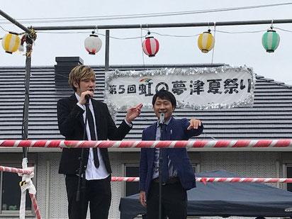 名古屋お笑い芸人 呼ぶ 呼ぶなら ファニーチャップ 夏祭り 出張派遣 出演依頼 イベント