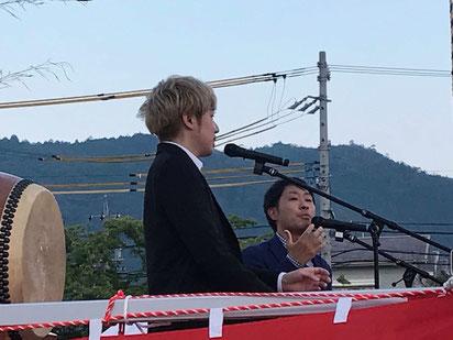 名古屋お笑い芸人 呼ぶ 呼ぶなら ファニーチャップ 赤目夏祭り 出張派遣 出演依頼 イベント